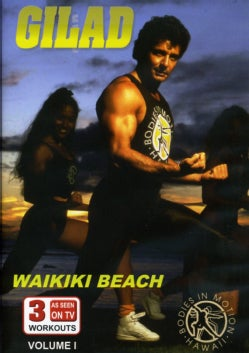 Gilad: Bodies In Motion Waikiki Beach Workout (DVD)