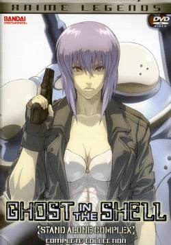 Ghost In The Shell Anime Legends Box Set (DVD)