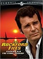 The Rockford Files: Season 6 (DVD)