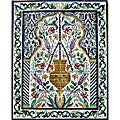 Golden Lamp Arch Mosaic Mural Tiles (Set of 20)