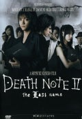 Death Note Vol 2: The Last Name (DVD)