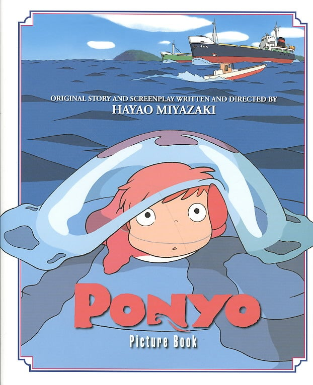 Ponyo Picture Book (Hardcover)