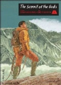 The Summit of the Gods 1 (Paperback)