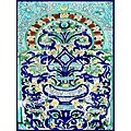 'Arabesque Floral Arch' 12-tile Ceramic Wall Mural Art
