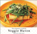 Veggie Haven (Paperback)