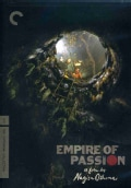 Empire Of Passion (DVD)