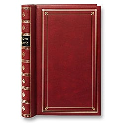 Pioneer Burgundy Cover Metal Coilbound Bi-directional Memo Albums (Pack of 2)