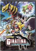 Pokemon: Giratina & The Sky Warrior (DVD)