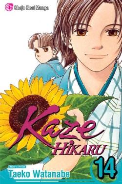 Kaze Hikaru 14 (Paperback)