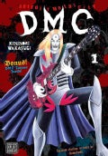 Detroit Metal City 1 (Paperback)