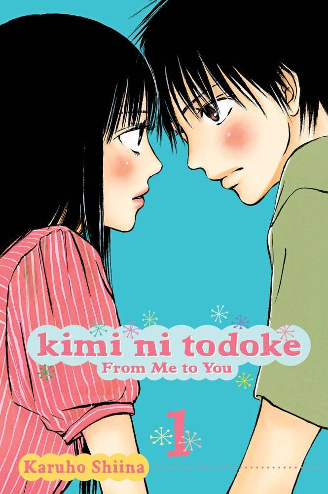 Kimi Ni Todoke 1: From Me to You (Paperback)