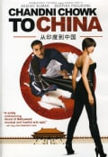 Chandni Chowk To China (DVD)