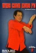 Wing Chun Kung Fu with William M. Cheung: Vol. 2 (DVD)