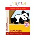Little Pim Japanese: Wake Up Smiling (Disc 2) (DVD)