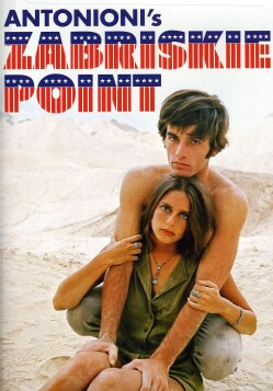 Zabriskie Point (DVD)