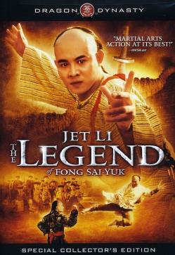 LEGEND OF FONG SAI YUK