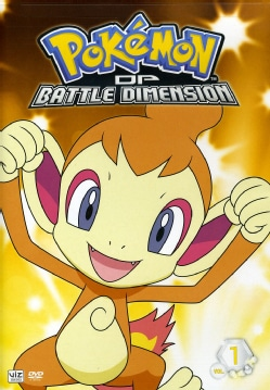 Pokemon: Diamond and Pearl Battle Dimension Vol 1 (DVD)