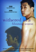 Withered In The Blooming Season (DVD)