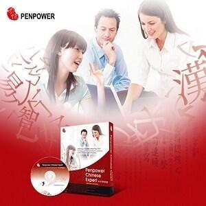 Penpower Chinese Expert Standard