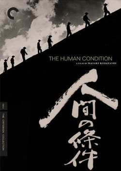 Human Condition Box Set - Criterion Collection (DVD)