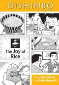 Oishinbo 6: The Joy of Rice (Paperback)