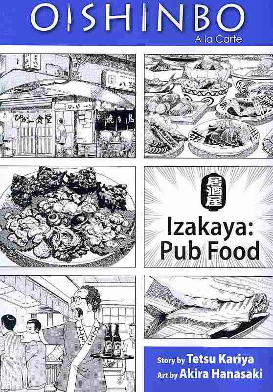 Oishinbo 7: Izakaya Pub Food (Paperback)