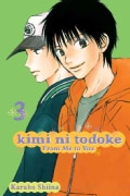 Kimi Ni Todoke f3: From Me to You (Paperback)