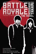 Battle Royale (Paperback)