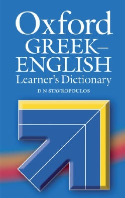 Oxford Greek-English Learner's Dictionary (Hardcover)
