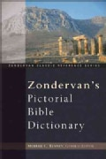 Zondervan Pictorial Bible Dictionary (Hardcover)