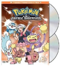 Pokemon: Diamond & Pearl Box Set 2 (DVD)