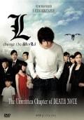 Death Note: L, Change The World (DVD)