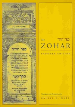 The Zohar: Pritzker Edition (Hardcover)