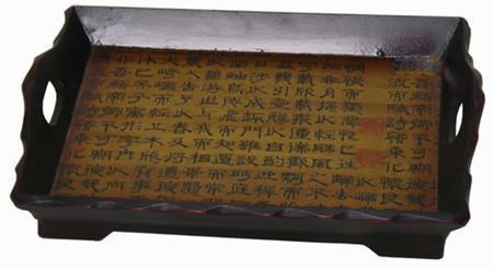 Calligraphy Tray (China)