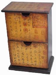 Petite Calligraphy Two-drawer Cabinet (China)