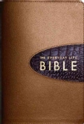 The Everyday Life Bible: Bronze With Brown Alligator Inset, Amplified Version, Fashion Edition (Paperback)