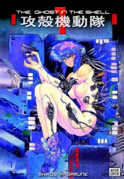 The Ghost in the Shell (Paperback)