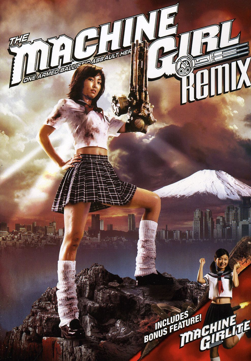 Machine Girl 1.5 (DVD)