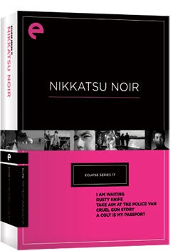 Eclipse Series 17: Nikkatsu Noir (DVD)