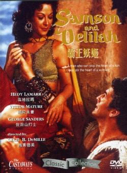 Samson & Delilah (DVD)