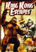 King Kong Escape (DVD)