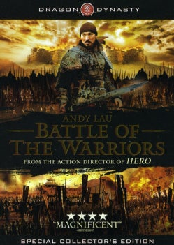 Battle Of The Warriors (DVD)