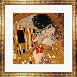 Gustav Klimt 'II Bacio' Framed Art