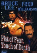 Fist Of Fear, Touch Of Death (DVD)