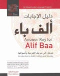 Alif Baa Answer Key: Introduction to Arabic Letters and Sounds (Paperback)