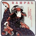 Jean-Pierre Rampal - Japanese Folk Melodies Vol. 2