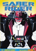 Saber Rider & The Star Sheriffs (DVD)