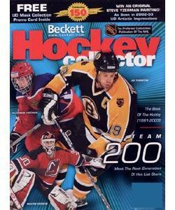 Beckett Hockey Collector, 6 issues for 1 year(s)