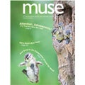 Muse Magazine, 9 issues for 1 year(s)