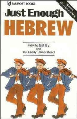 Just Enough Hebrew (Paperback)